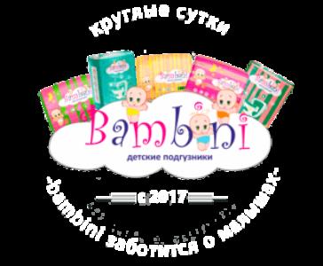 logo-detskie-podguzniki-dlya-goroda